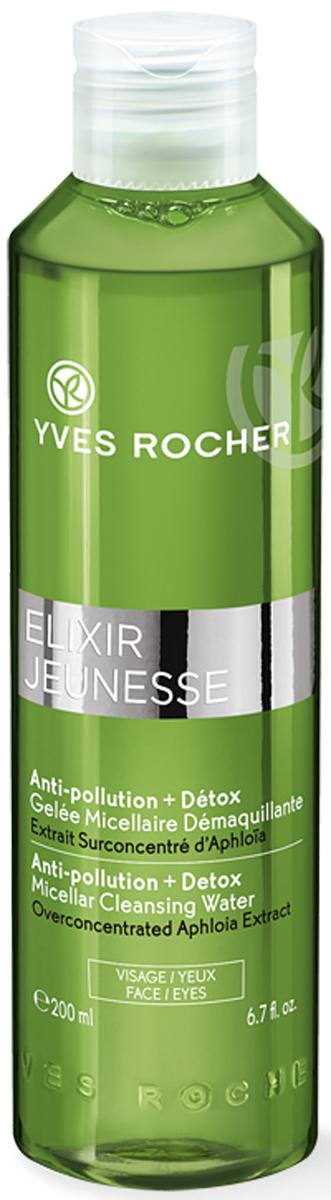 Yves Rocher мицеллярный гель, 200 мл