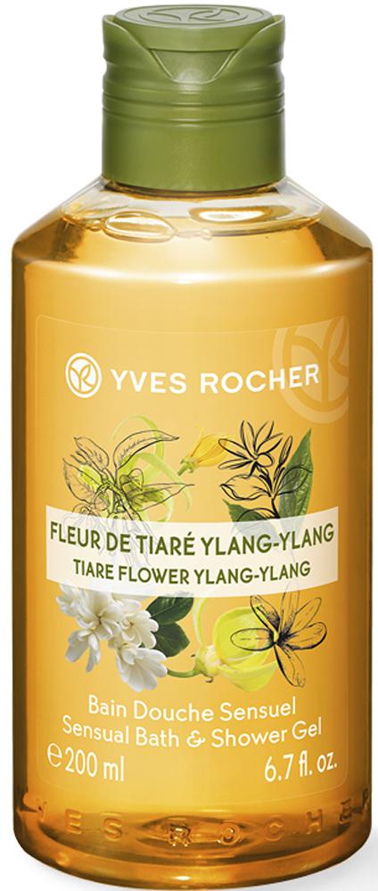 Yves Rocher гель для душа и ванны Тиаре иланг-иланг, 200 мл Уцененный товар (№1)