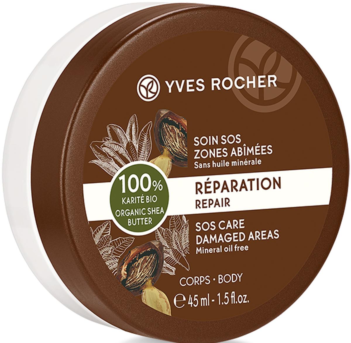 Yves Rocher интенсивно восстанавливающий концентрат для тела 100% каритэ, 45 мл концентрат для тела 45 мл yves rocher