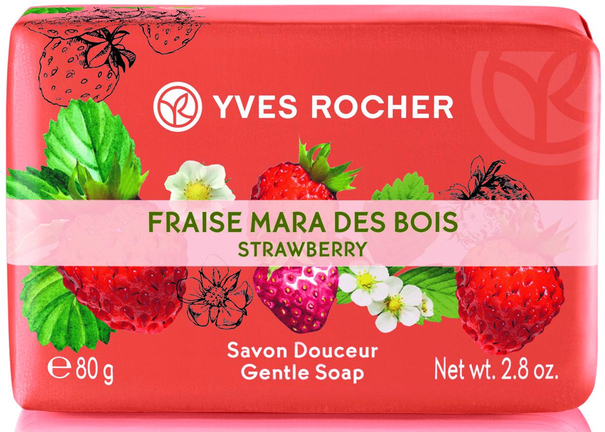Yves Rocher мыло Лесная земляника, 80 г