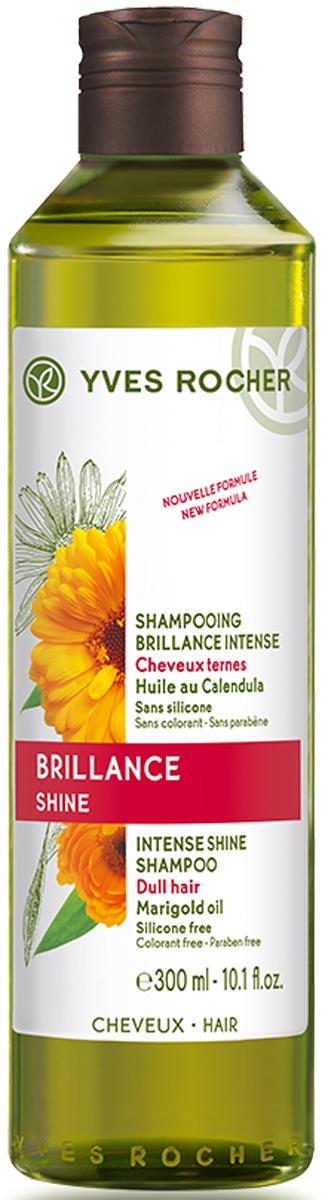 Yves Rocher шампунь для интенсивного блеска с маслом календулы, 300 мл yves rocher шампунь для стойкого цвета и блеска с боярышником 300 мл