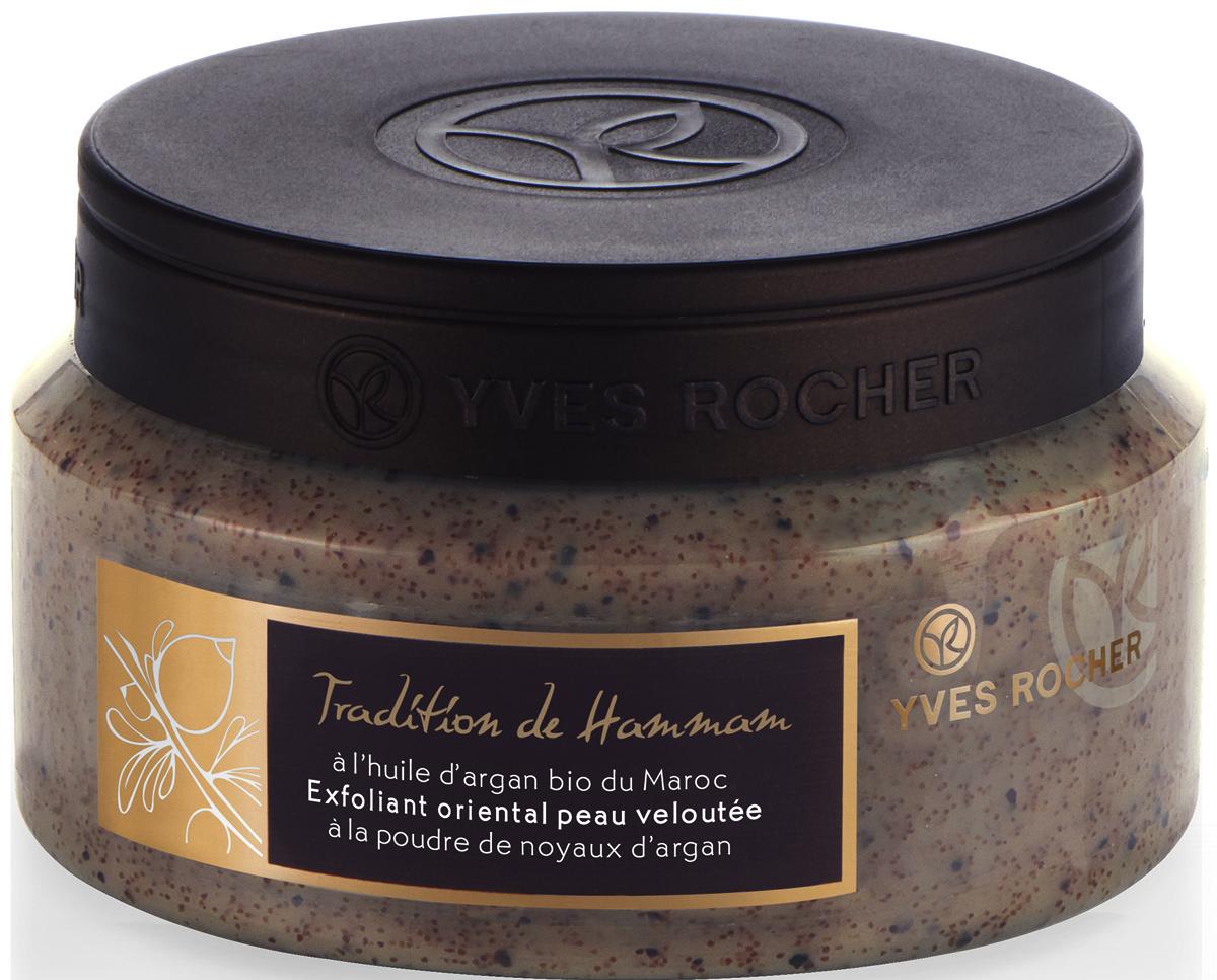 Yves Rocher восточный эксфолиант для тела с пудрой косточек аргании, 150 мл. 62271 бальзамы для волос ив роше отзывы