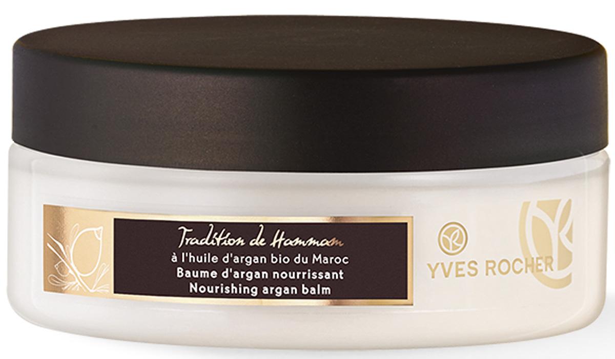 Yves Rocher восточный питательный бальзам для тела с арганией и эфирным маслом флердоранжа, 150 мл
