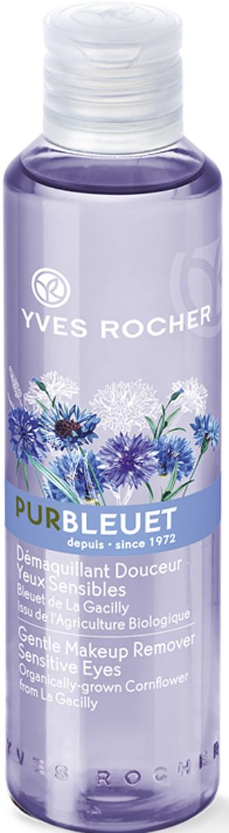 Yves Rocher средство для снятия макияжа с особо чувствительных глаз, 200 мл