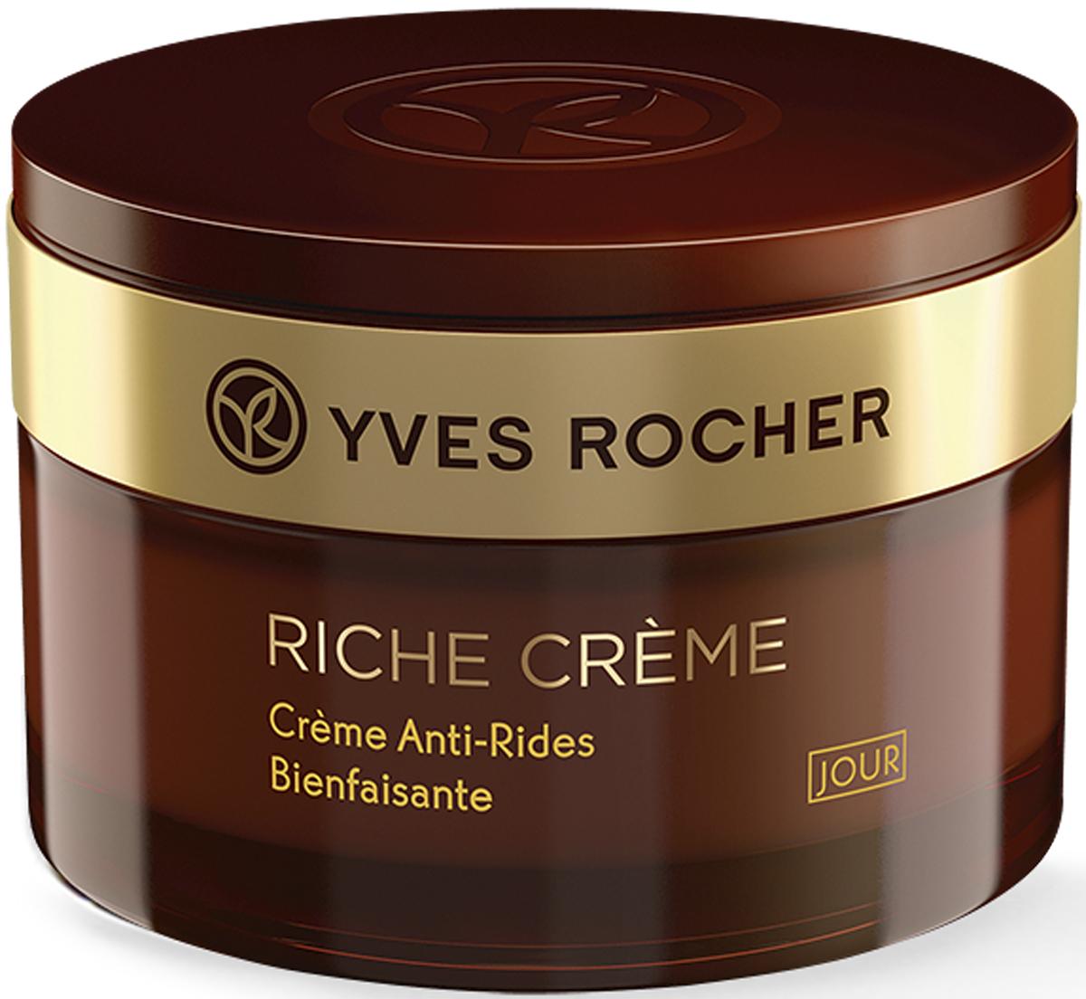 Yves Rocher благотворный дневной крем от морщин, 50 мл