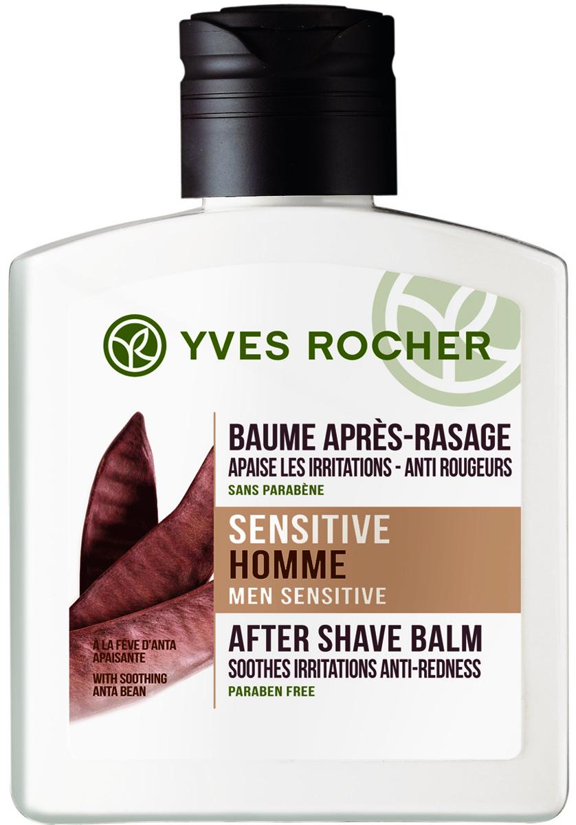 Yves Rocher бальзам после бритья Антский Боб, 100 мл