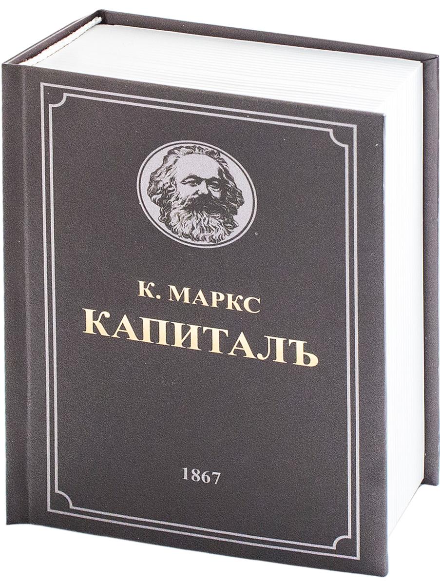 Книга-сейф Эврика Капитал, 13 х 18,5 х 4,5 см цена