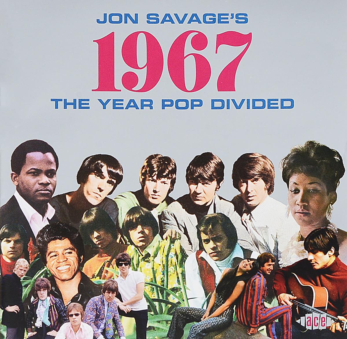Йон Саваж Jon Savage. Savage's 1967 The Year Pop Divided (2 CD)