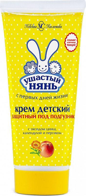 Ушастый нянь Крем детский защитный под подгузник 100 мл недорого