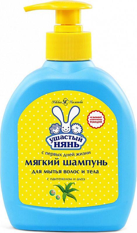 Ушастый нянь Шампунь детский для мытья волос и тела 300 мл шампунь для мытья волос и тела ушастый нянь 300 мл