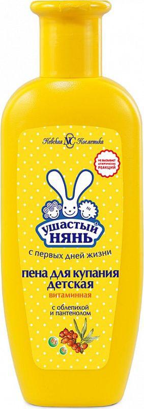 Ушастый нянь Пена для ванн витаминная с облепихой 250 мл Ушастый нянь