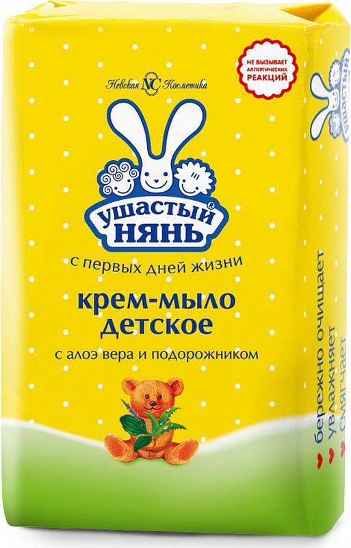 Ушастый нянь Крем-мыло детское с алоэ вера и подорожником 90 г мыло ушастый нянь с ромашкой 4шт х 100 г