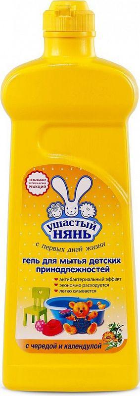 Ушастый нянь Гель для мытья детских принадлежностей 500 мл шампунь для мытья волос и тела ушастый нянь 300 мл