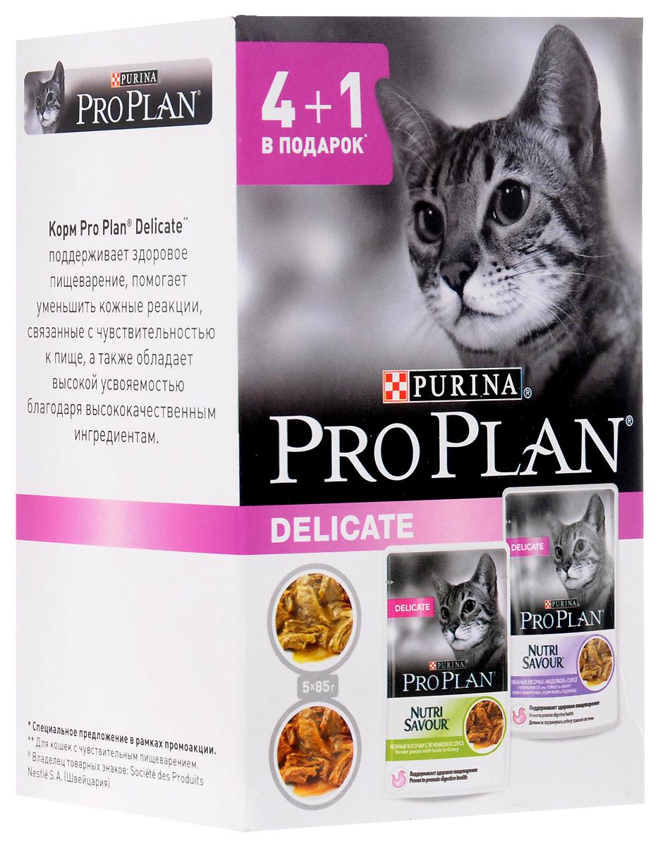 """Консервы Pro Plan """"Delicate"""" для кошек с чувствительным пищеварением, с индейкой и ягненком, 5 шт х 85 г"""