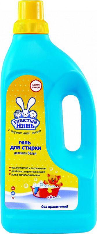 Ушастый нянь Гель для стирки детского белья 1,2 л