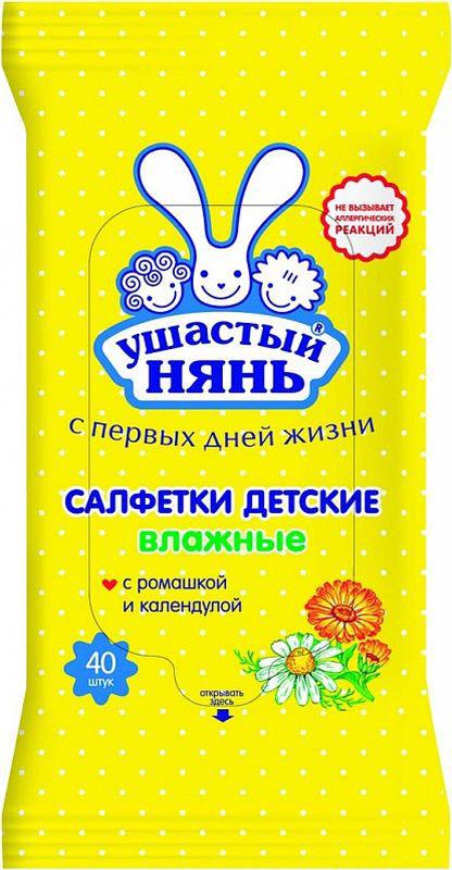 Ушастый нянь Влажные салфетки детские очищающие 40 шт
