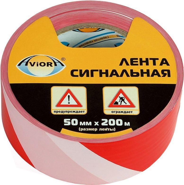 Лента сигнальная Aviora, цвет: красный, белый, 50 мм х 200 м сигнальная лента зубр мастер цвет красно белый 75мм х 200м