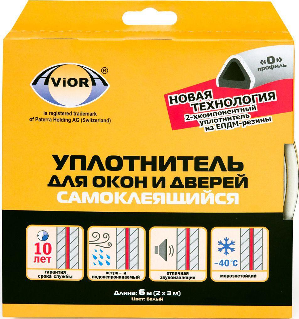 Уплотнитель Aviora, резиновый, D-профиль, цвет: белый, 9 мм х 6 м уплотнитель резиновый d профиль 10м коричневый с кл