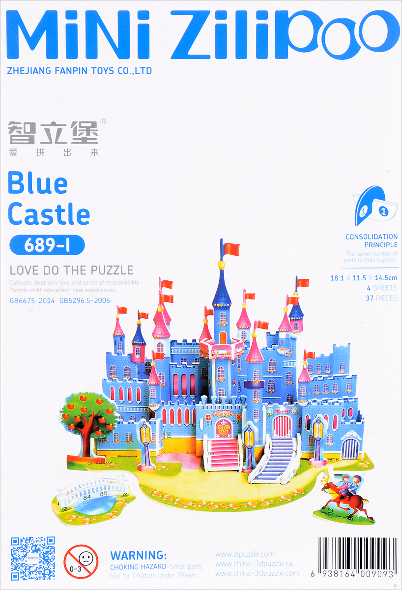 Zilipoo 3D Пазл Голубой Замок