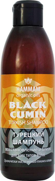 Hammam Organic Oils Шампунь Турецкий Black Cumin Восстановление и Блеск, 320 мл13093Черный турецкий шампунь Black Cumin, изготовленный на основе органических масел черного тмина и оливы, обеспечивает необходимый бережный уход за волосами любого типа. Органическое масло черного тмина восстанавливает поврежденные волосы, значительно улучшает их внешний вид, питает, повышает эластичность, предупреждает ломкость. Органическое масло оливы обладает прекрасными смягчающими и увлажняющими свойствами, восстанавливает структуру волос, придает им эластичность и блеск.