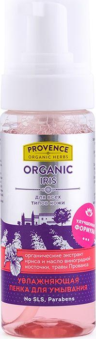 Provence Organic Herbs Пенка для умывания Увлажняющая Organic Iris, 165 мл