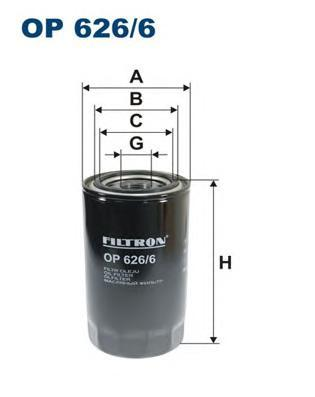 Масляный фильтр Filtron OP6266 цены онлайн