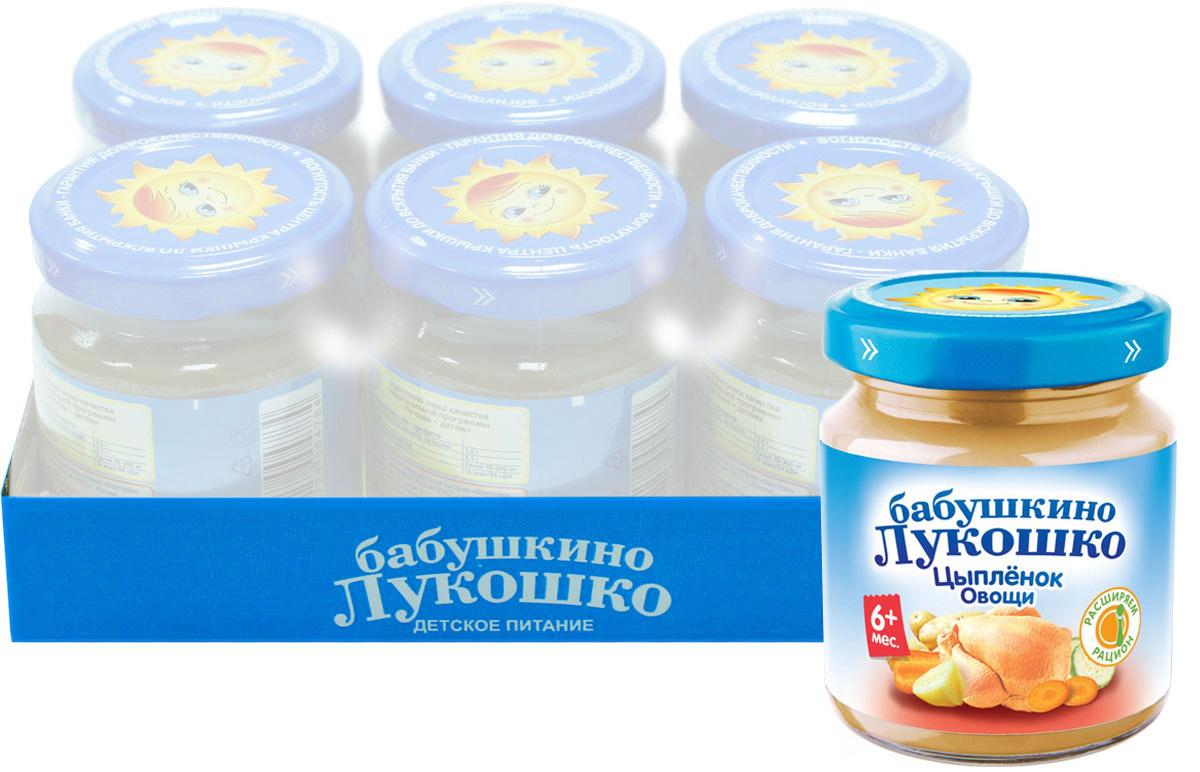 Бабушкино Лукошко Цыпленок Овощи пюре с 6 месяцев, 100 г, 6 шт