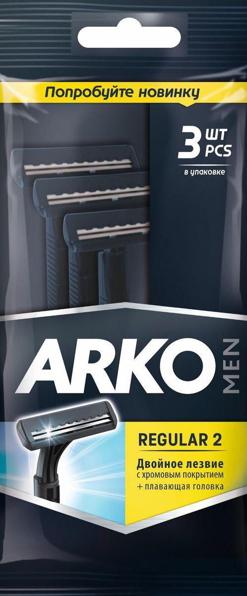 Arko Men Станок для бритья Regular 2, 2 лезвия, 3 шт станок для бритья lord