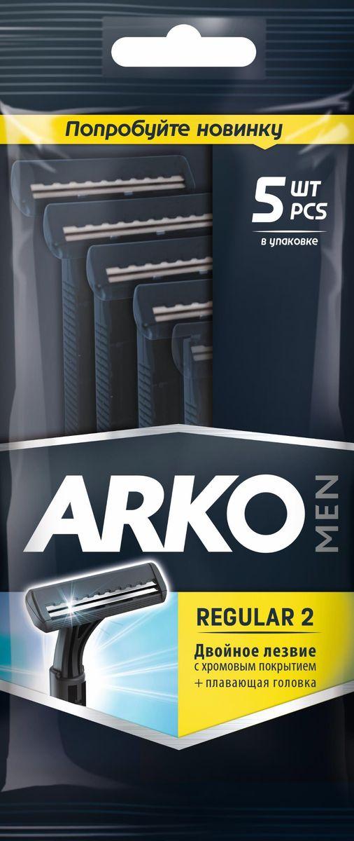 Arko Men Станок для бритья Regular 2, 2 лезвия, 5 шт