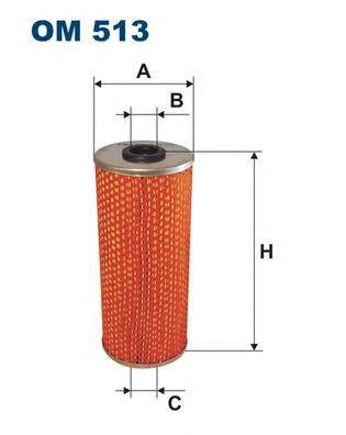Фильтр масляный Filtron OM513