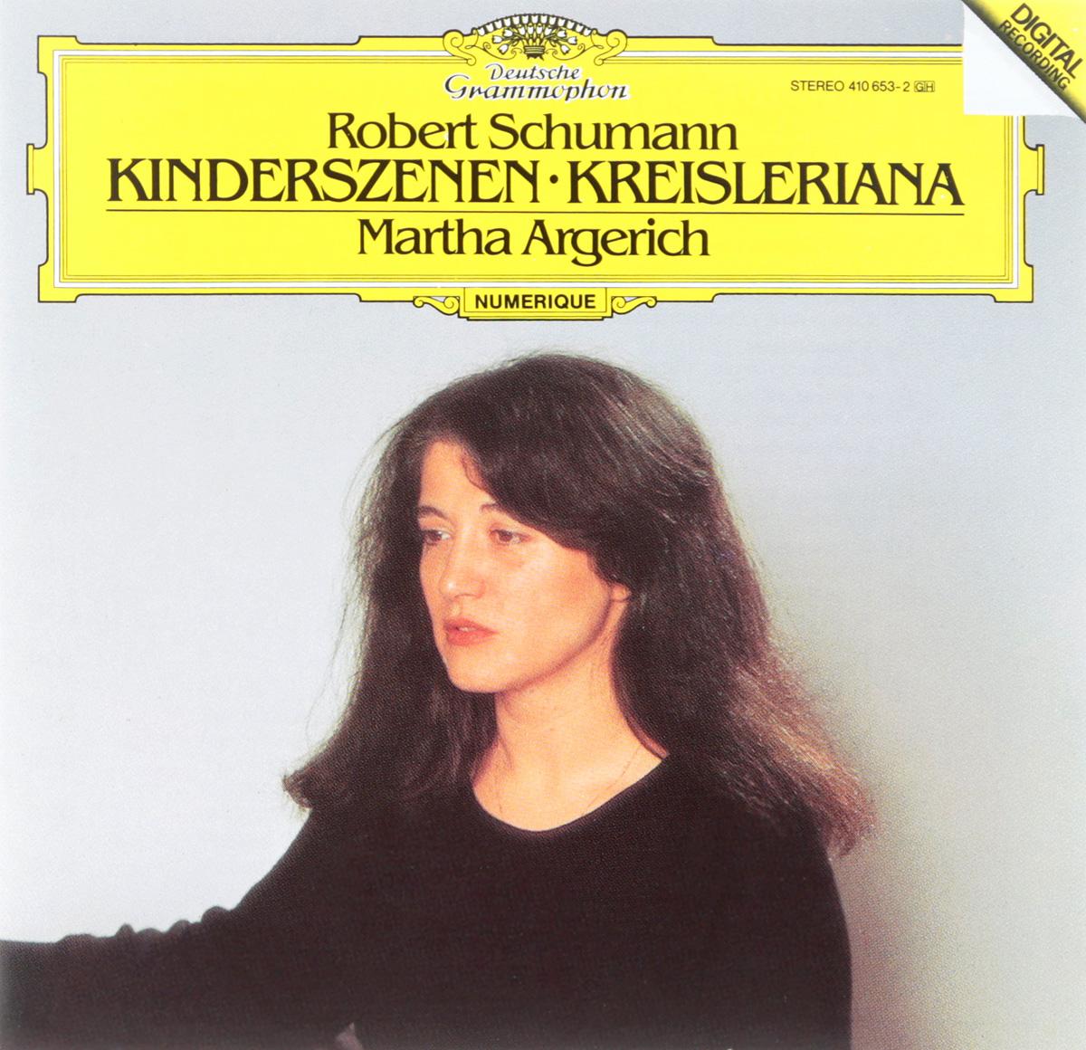 Robert Schumann, Martha Argerich. Kinderszenen - Kreisleriana martha argerich