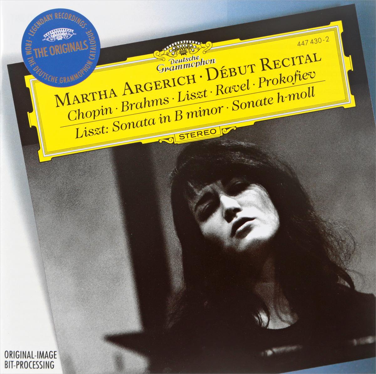 Марта Аргерих Martha Argerich. Debut Recital миша майский марта аргерих mischa maisky martha argerich in concert