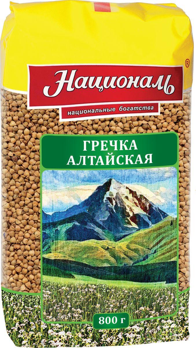 алтайская сказка смесь круп гречка рис в пакетах для варки 400 г 5х80 г Националь гречка алтайская, 800 г