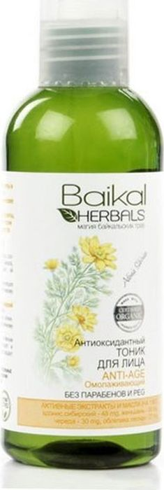 Baikal Herbals Магия байкальских трав Антиоксидантный тоник для лица омолаживающий, 170 мл недорого