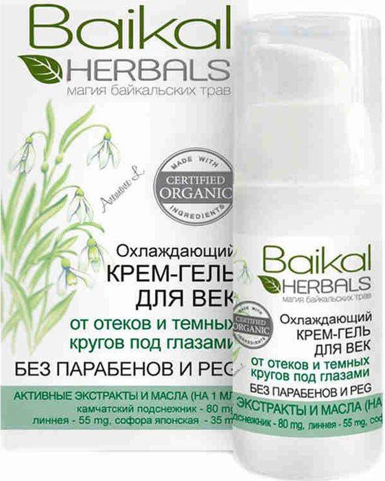 Baikal Herbals Магия байкальских трав Охлаждающий крем-гель для век от отеков и темных кругов под глазами, 15 мл недорого