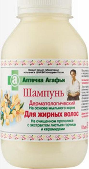 Аптечка Агафьи шампунь Для Жирных Волос, 300 мл химия для волос щадящая