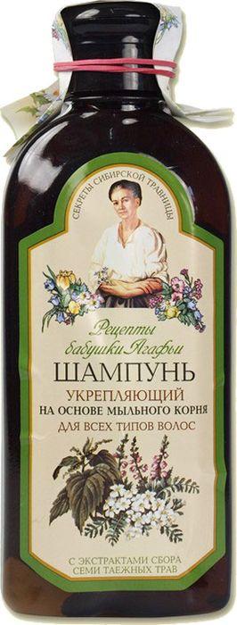 Рецепты бабушки Агафьи шампунь укрепляющий для всех волос, 350 мл рецепты бабушки агафьи шампунь хлебный на основе мыльного корня для всех типов волос 350 мл