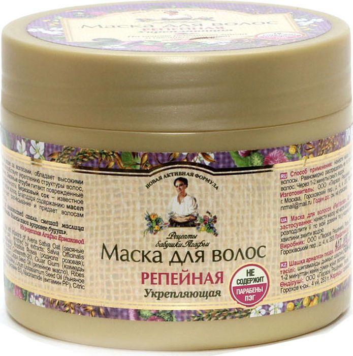 Купить косметику рецепты бабушки агафьи в украине косметика из сша купить спб