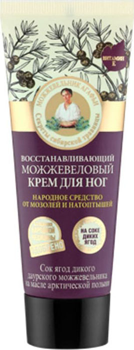 Рецепты бабушки Агафьи крем для ног восстанавливающий можжевеловый, 75 мл neutrogena крем для ног от мозолей и натоптышей intensive callus cream foot care 50 мл