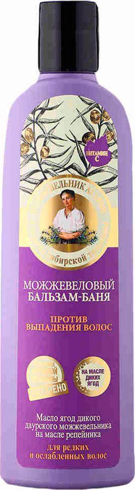 Рецепты бабушки Агафьи бальзам для волос против выпадения можжевеловый, 280 мл бальзам рецепты бабушки агафьи против выпадения волос можжевеловый 50 мл