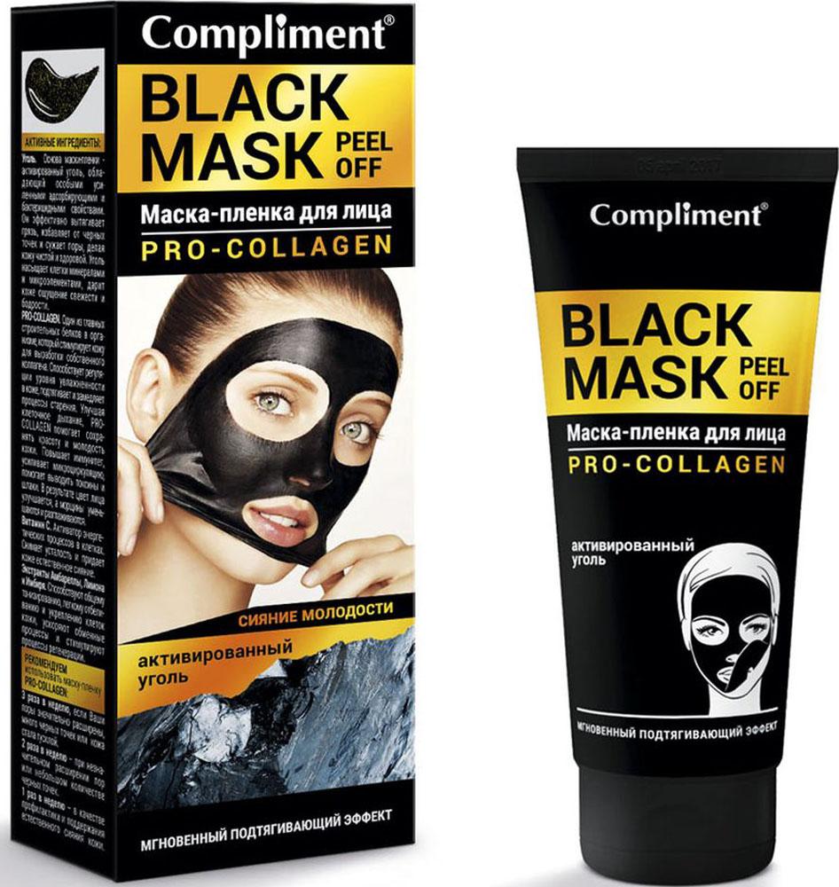 Compliment Black Mask Маска-пленка Сияние молодости Pro-Collagen, 80 мл