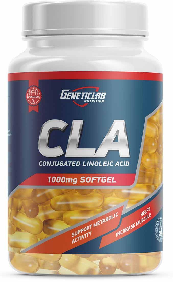 Комплекс жиров и аминокислот Geneticlab Nutrition