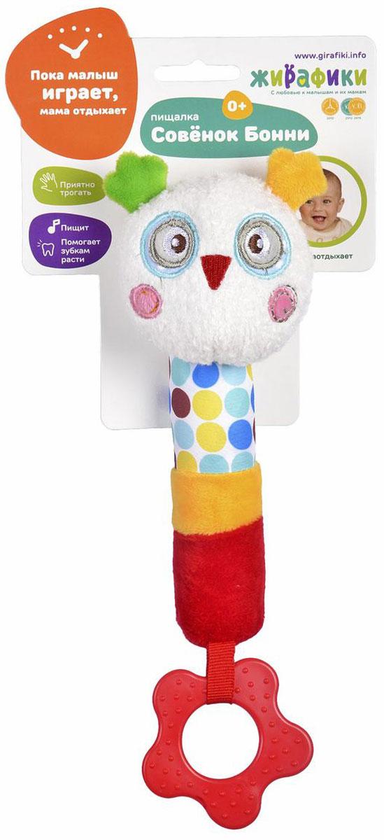 Жирафики Развивающая игрушка Совенок Бонни