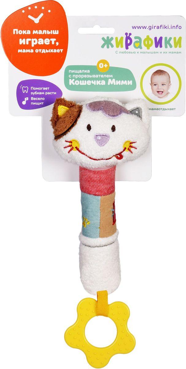 Жирафики Развивающая игрушка Кошечка Мими