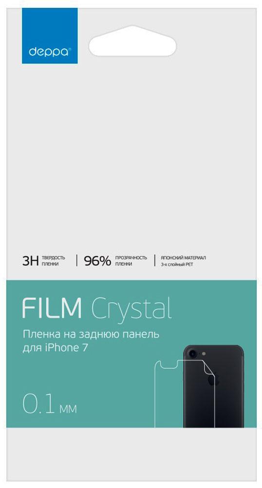 Deppa защитная пленка на заднюю панель для Apple iPhone 7/8, глянцевая защитная пленка deppa для lg k10 глянцевая