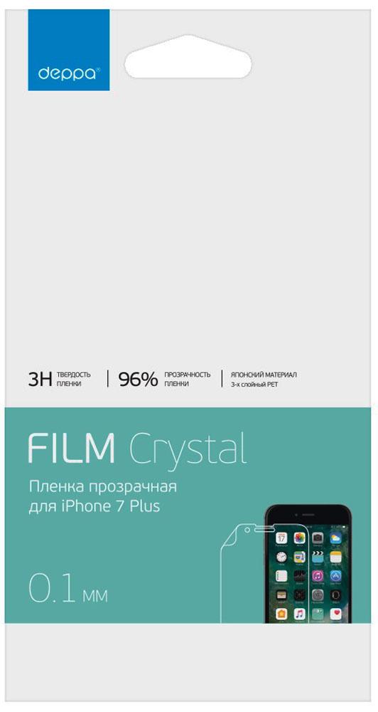 Deppa защитная пленка для Apple iPhone 7 Plus/8 Plus, глянцевая защитная пленка deppa для lg k10 глянцевая