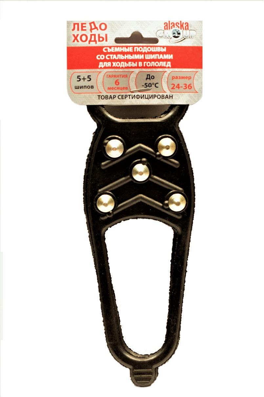 Накладки обувные Аляска, детские, съемные, со стальными шипами. Размер 24-36
