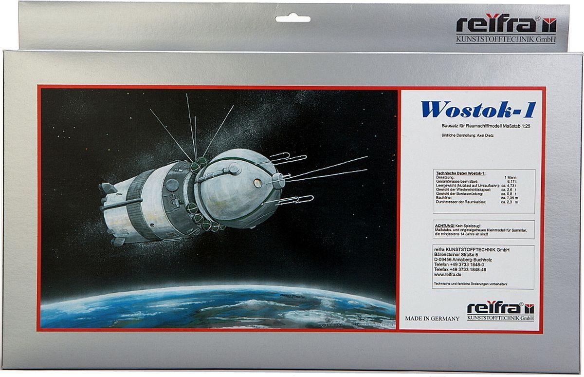 цена Reifra Сборная модель Космический корабль Восток-1 онлайн в 2017 году