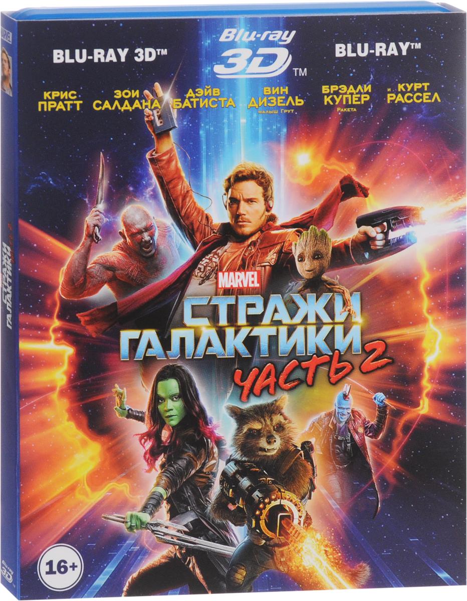 Стражи Галактики. Часть 2 3D и 2D (2 Blu-ray)