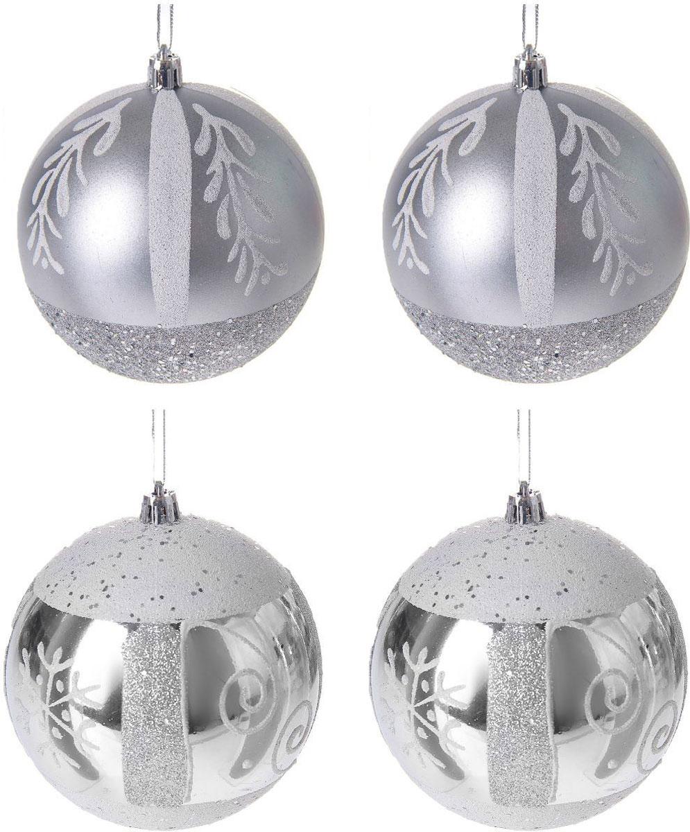 Набор новогодних подвесных украшений Sima-land Снежинка. Блеск, цвет: серебристый, диаметр 10 см, 4 шт карнавальная шляпа sima land снежинка анимированная 333854